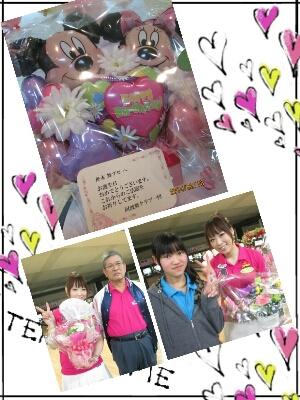 ☆舞HAPPINESSクラブ☆_c0280087_0355918.jpg