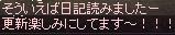 d0066788_10481052.jpg