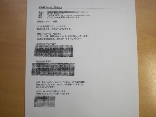 e0250891_167862.jpg