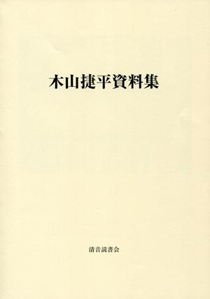 f0307792_19111030.jpg