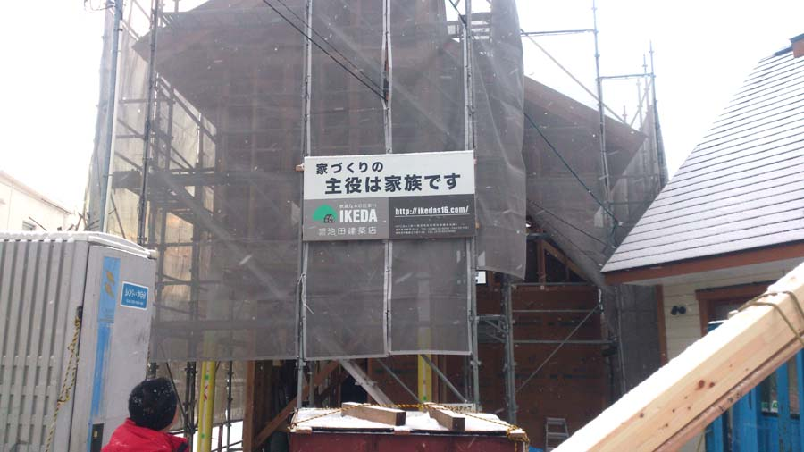 I様邸(新屋松美が丘の家)_f0150893_19142583.jpg