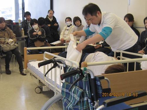 介護技術講習会_a0158095_1425621.jpg