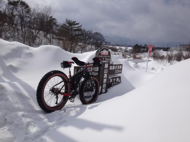 ファットバイクで雪遊び 2014年2月_c0132901_20532326.jpg