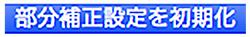f0274403_23335020.jpg