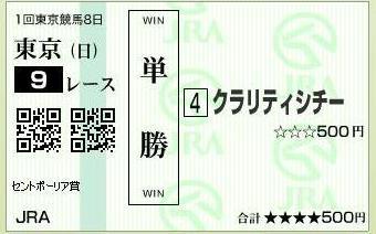 f0053218_21451771.jpg