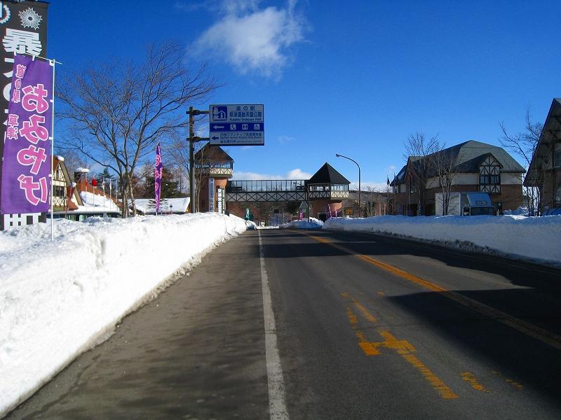 スキー場周辺道路状況_a0057828_933526.jpg