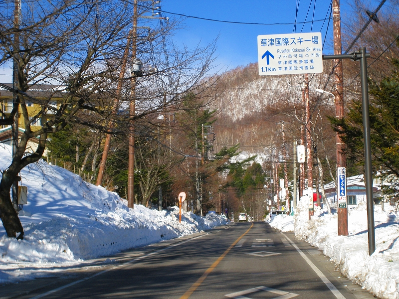スキー場周辺道路状況_a0057828_94523.jpg