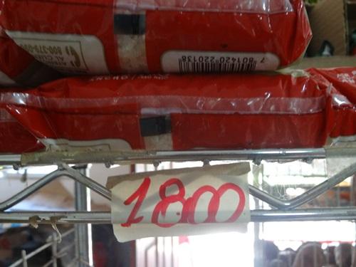 イースター島の物価はどのくらい!?★もう嫌だ!(イースター島,チリ)_e0182138_1473179.jpg