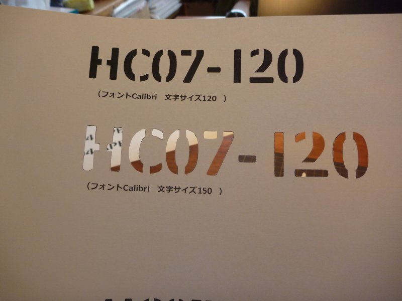 a0144743_2354264.jpg
