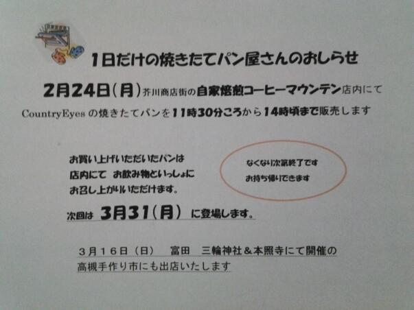 b0123044_7121085.jpg