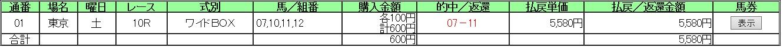 e0052353_18321088.jpg