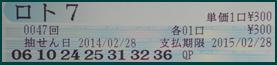 f0070359_16242973.jpg