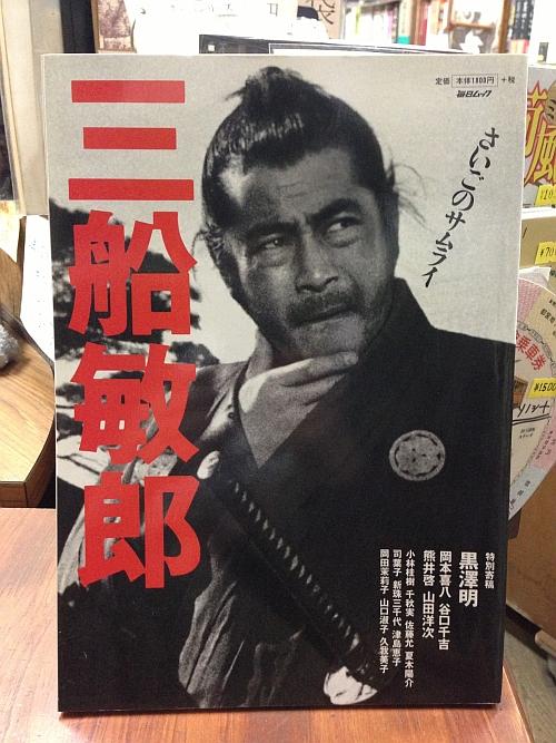 2014/02/22       のむ_f0035084_22551169.jpg