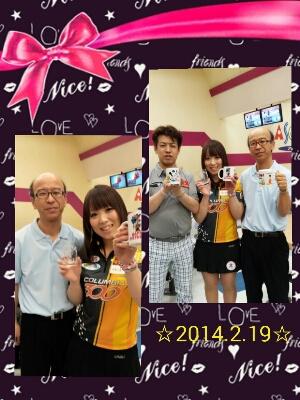 ☆Happiness Birthday☆_c0280087_1613175.jpg