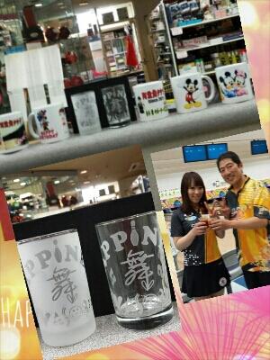 ☆Happiness Birthday☆_c0280087_16162177.jpg