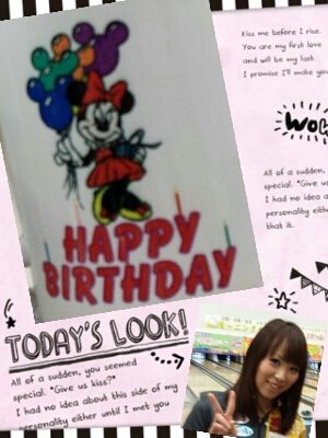 ☆Happiness Birthday☆_c0280087_1646282.jpg