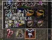 d0066788_98577.jpg