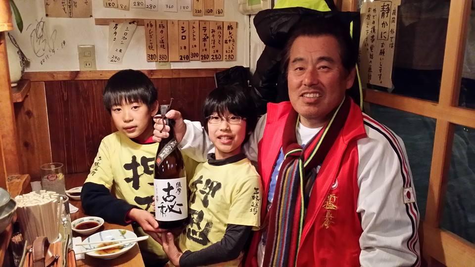 木曜日クラブでゆず庵ちゃん、52歳のバースデーパーティ!!_c0186691_14315957.jpg