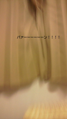 男なら・・・_e0021092_1155514.jpg