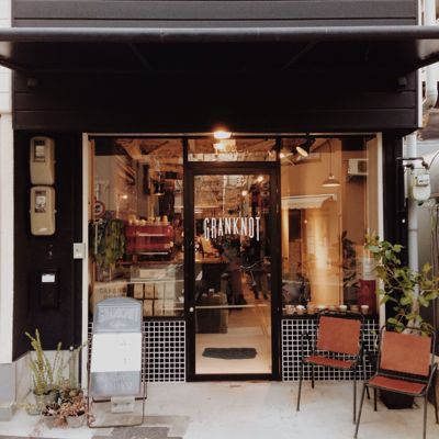 GRANKNOT Coffee (大阪市)_a0117193_431587.jpg