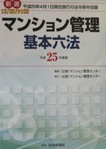c0220597_5262952.jpg