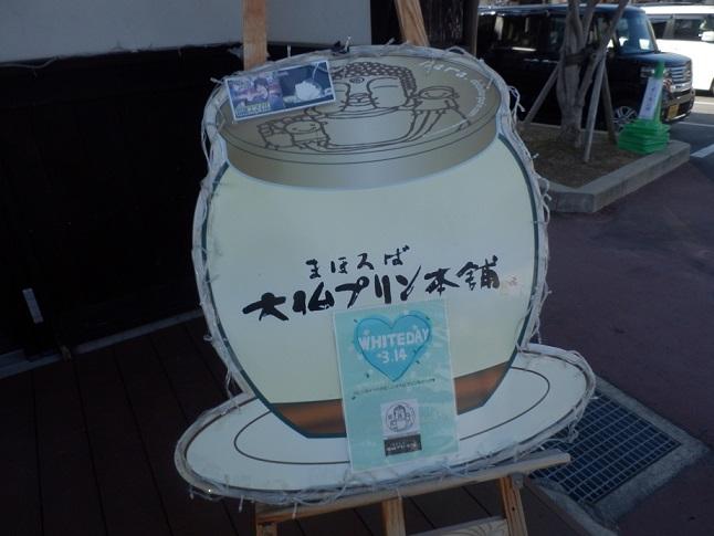 奈良に行くのは 何年ぶりでしょうか・・・_c0098501_23585085.jpg