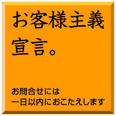 a0090402_14201025.jpg