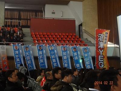 沼津での全国大会開催の実現を願う!!_d0050503_2231588.jpg