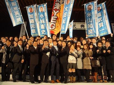 沼津での全国大会開催の実現を願う!!_d0050503_2232681.jpg