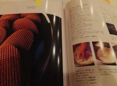 エスパスキンゾーお菓子教室!_a0161408_22322358.jpg
