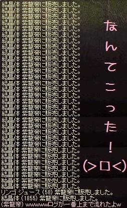 f0072010_138231.jpg