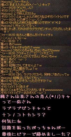f0072010_2412116.jpg