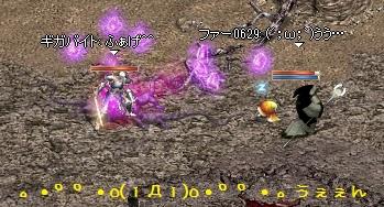 f0072010_250171.jpg