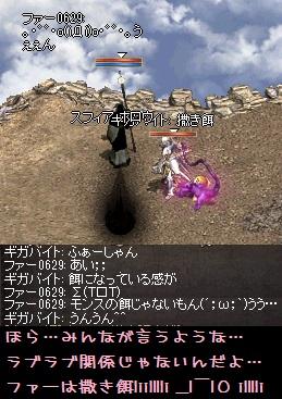 f0072010_2515640.jpg