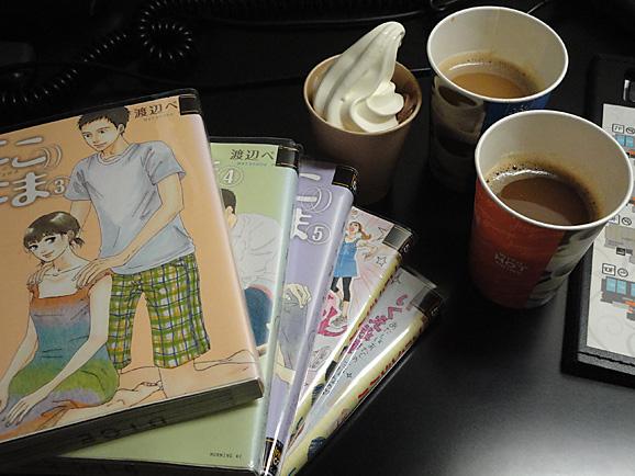 漫画とTOKYO UNDERGROUND RAMEN 頑者_e0230011_1951887.jpg
