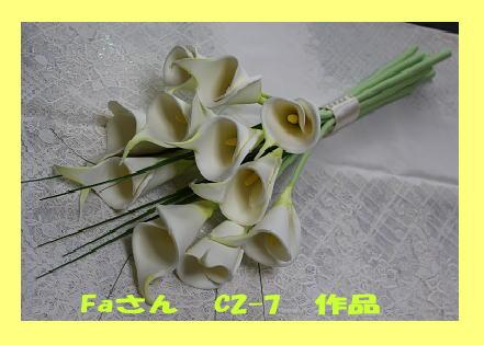 c0169414_16584430.jpg
