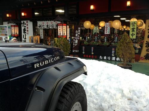冬のイベント雪山へ_b0123820_217336.jpg