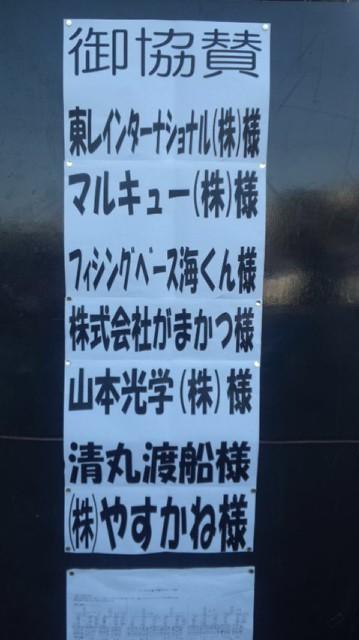 和歌山グレドリームカップ_a0093423_21474747.jpg