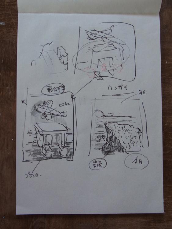 絵日記_d0159424_1441359.jpg