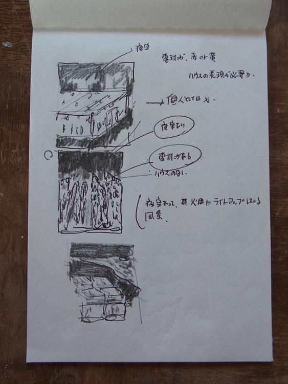 絵日記_d0159424_14415034.jpg