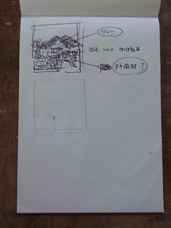 絵日記_d0159424_14422573.jpg