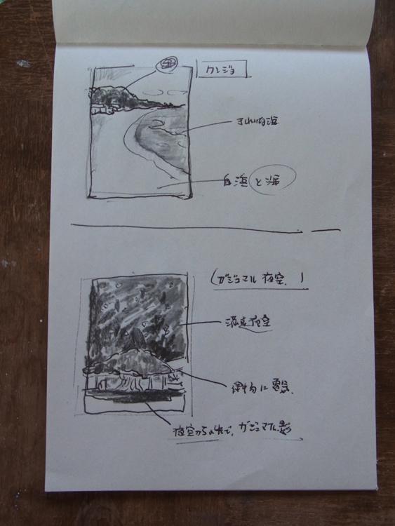 絵日記_d0159424_1442675.jpg