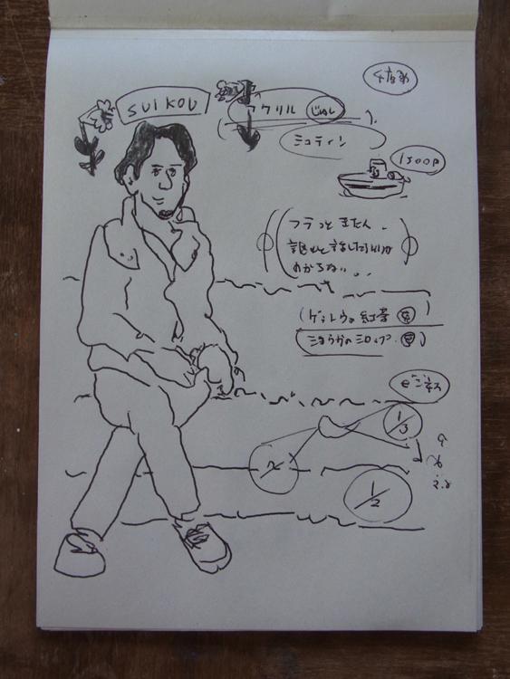 絵日記_d0159424_1450299.jpg