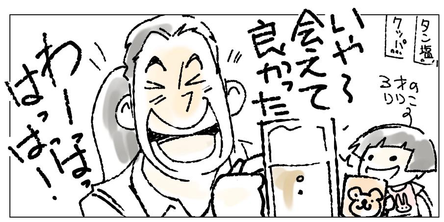 b0038225_3304099.jpg
