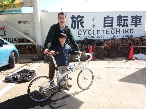 納車 Bike Friday_d0147944_13224236.jpg