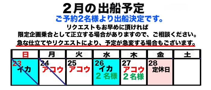 f0214557_2122869.jpg
