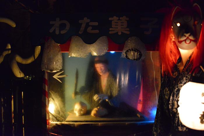 伊豆おすすめの珍スポット!怪しい少年少女博物館_e0171573_22213768.jpg