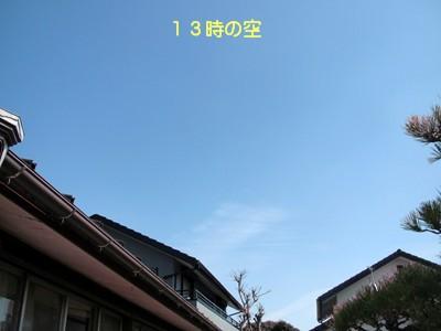 f0003174_1554415.jpg