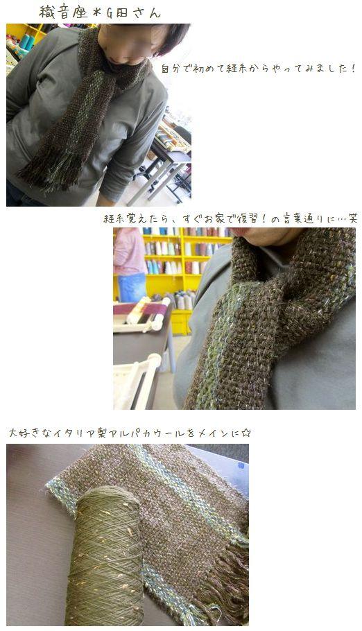 c0221884_1872428.jpg