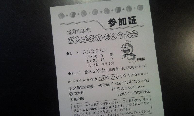 b0214787_5525310.jpg